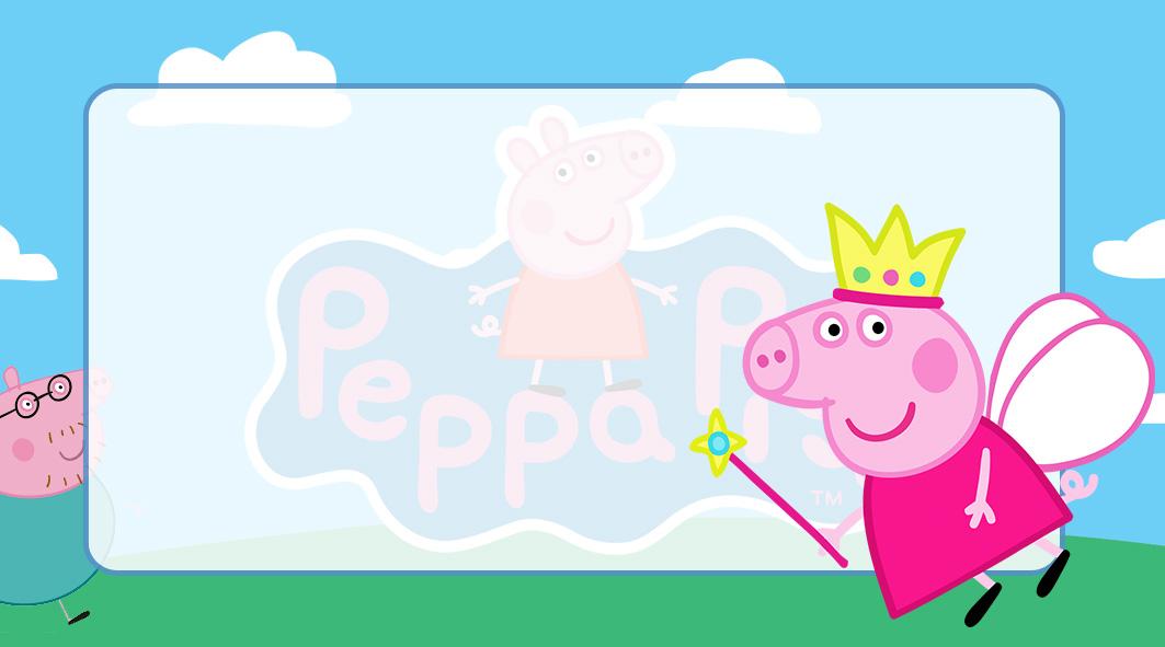 Peppa Pig Fada Etiqueta Escolar para Imprimir