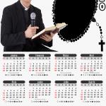 Moldura PNG Calendário 2020 Padre Miguel Angelo